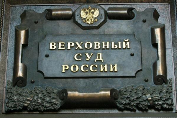 Новости коллегии адвокатов