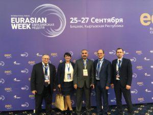 """Международный Форум """"Евразийская неделя"""" в Бишкеке"""
