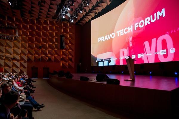 Участие в юридическом форуме Pravo Tech