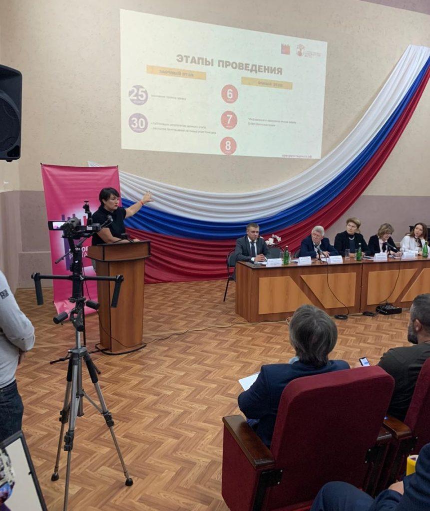Старт Всероссийского конкурса молодежных проектов «Приоритеты роста»