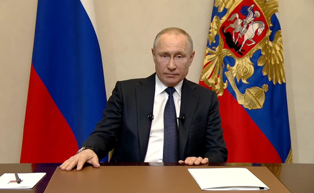 Президент анонсировал меры поддержки бизнеса