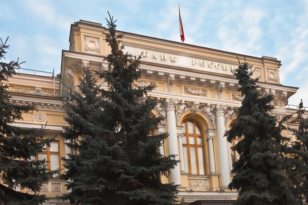 Банк России принял комплекс мер по поддержке финансовой сферы