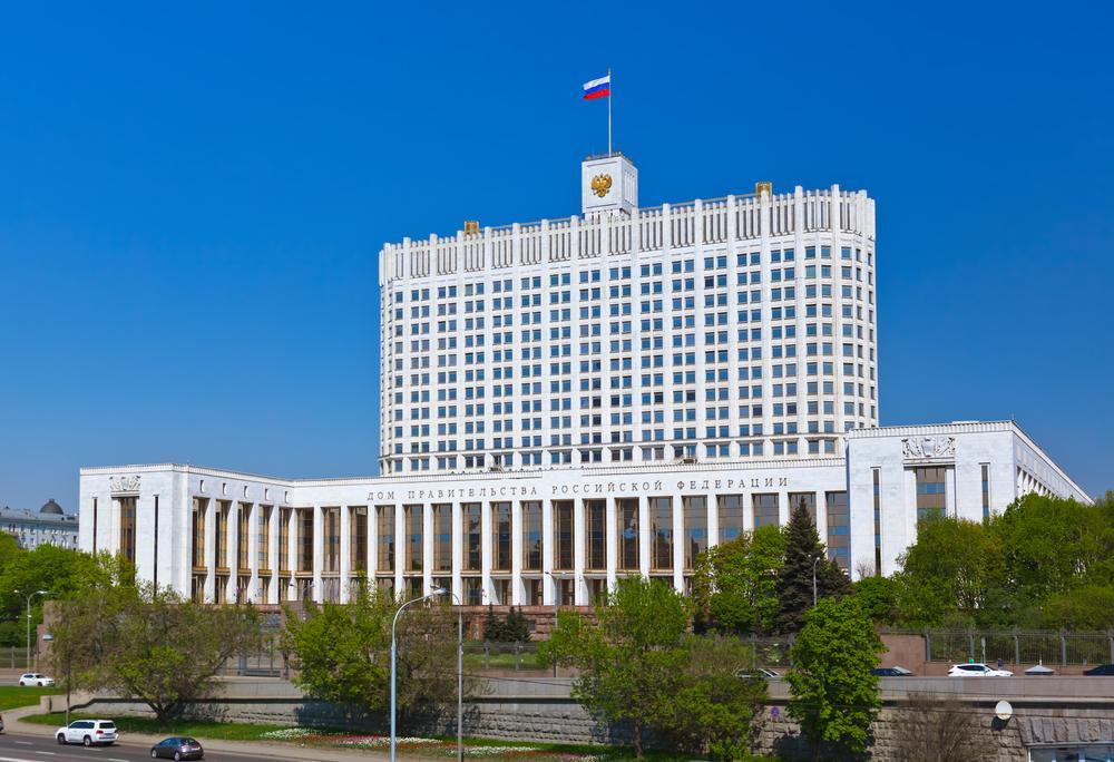 Меры правительства для поддержки экономики РФ в период эпидемии коронавируса