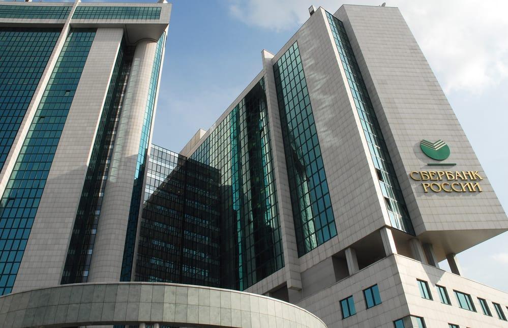 Сбербанк начал выдачу беспроцентных кредитов