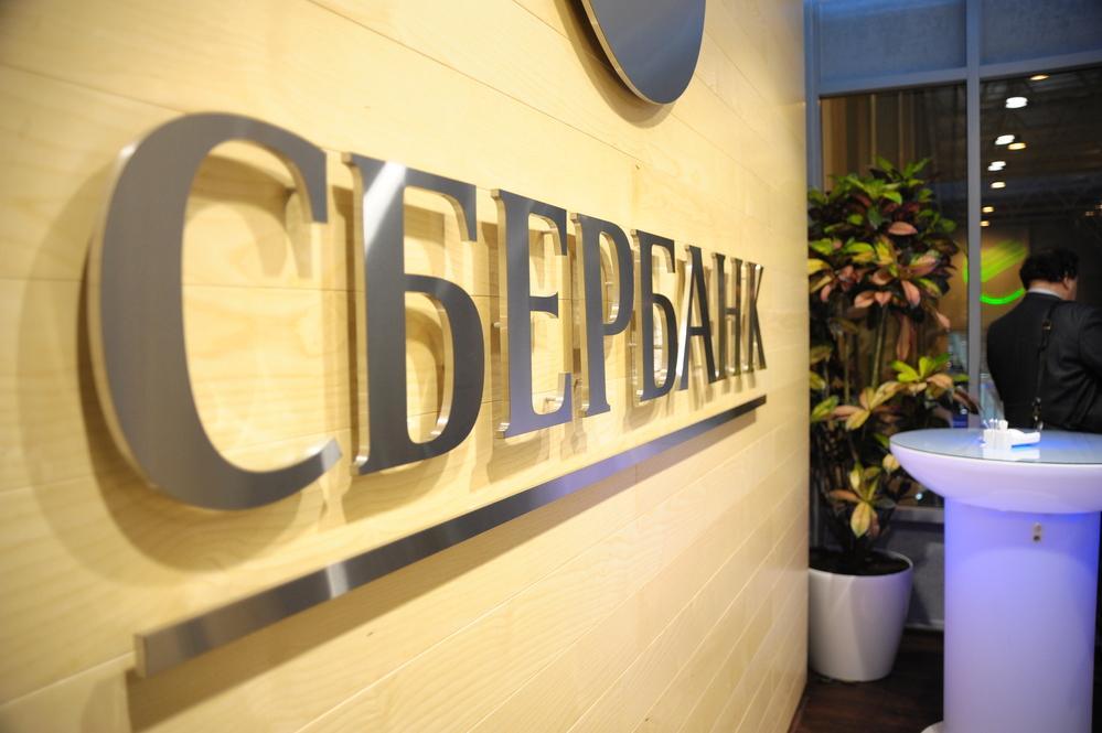 Меры поддержки от российских банков