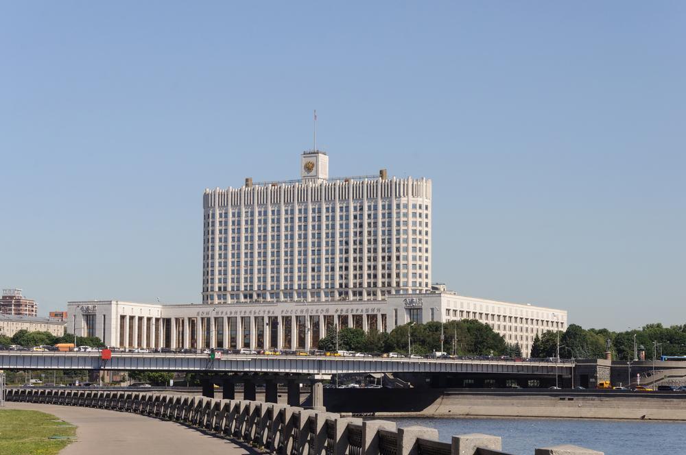 Были опубликованы результаты правительственного совещания, прошедшего 29 июня