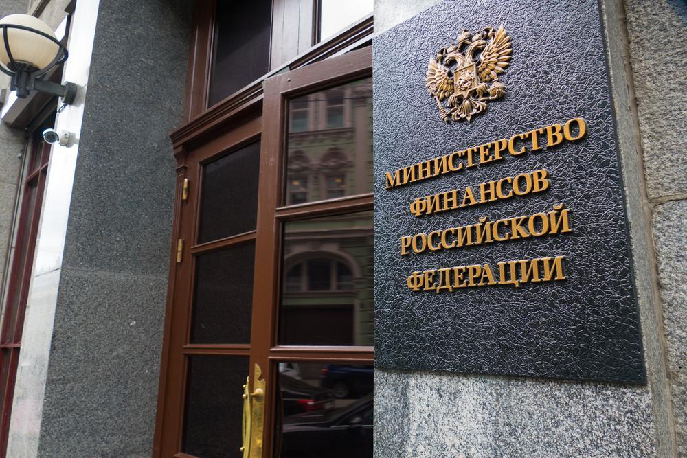 Минфин России предложил уточнить требования для предоставления отсрочки по уплате арендных платежей