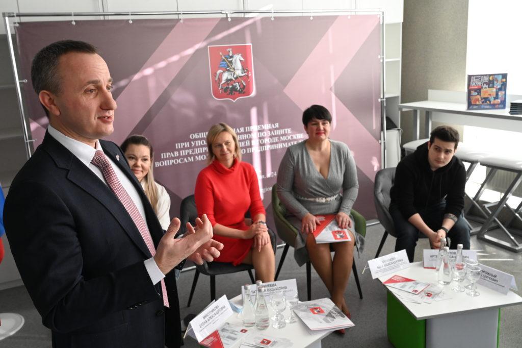 В Москве открылась первая общественная приемная для молодых предпринимателей
