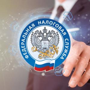 ФНС получит новые основания для ареста бизнеса
